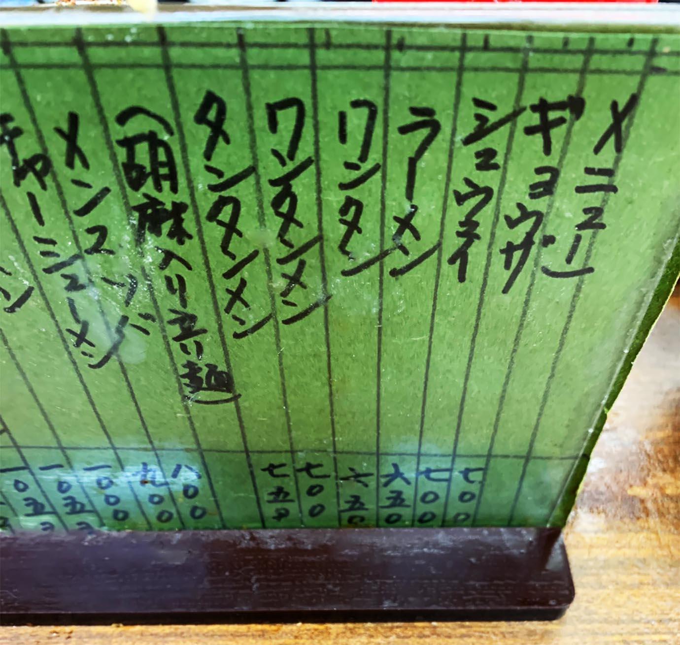 gyoza-fukuran3