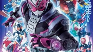 【話題】仮面ライダージオウの仮面ライダークイズは仮面ライダーエグゼイドの流用 / シノビやキカイも