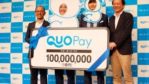 【話題】QUOカードをデジタル化させたQUOカードPayの利用開始 / 和牛がコアラになって発表会に登場