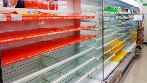 【東日本大震災】2011年3月11日夜のコンビニのようす / ほぼ完売で在庫は福神漬けやキムチなどのみ