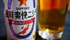 【希少グルメ】新潟限定サッポロビール「風味爽快ニシテ」が旨いのだが!