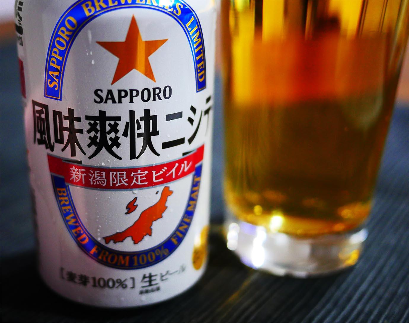 beer-niigata3