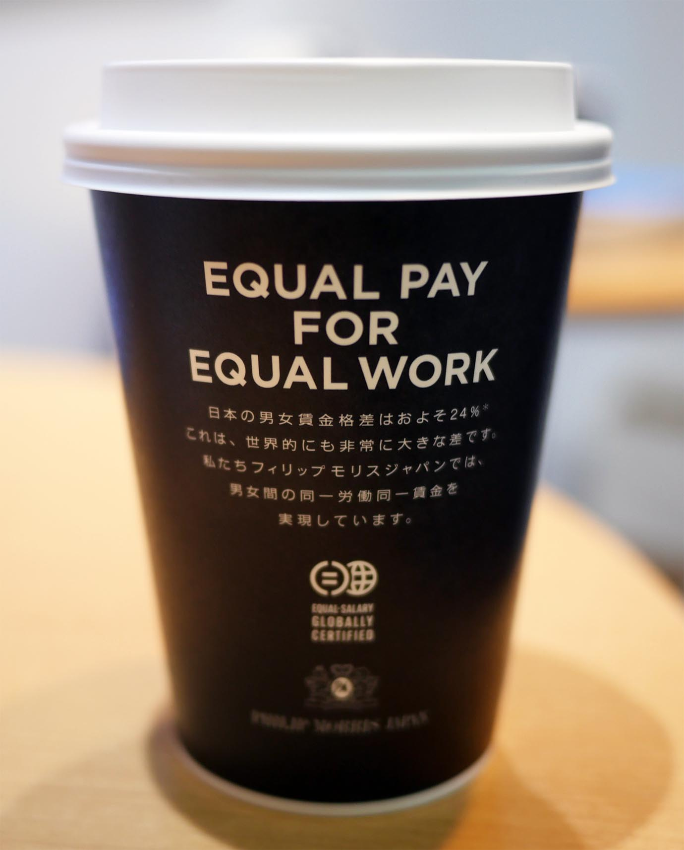 equal-cafe-pmj1