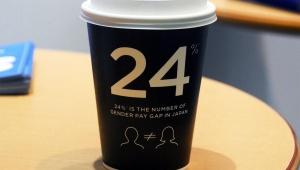 【話題】日本人女性は男性より賃金が約24%低い / もしもコーヒー1杯の値段が男性400円に対して女性が304円で異なる金額だったら……