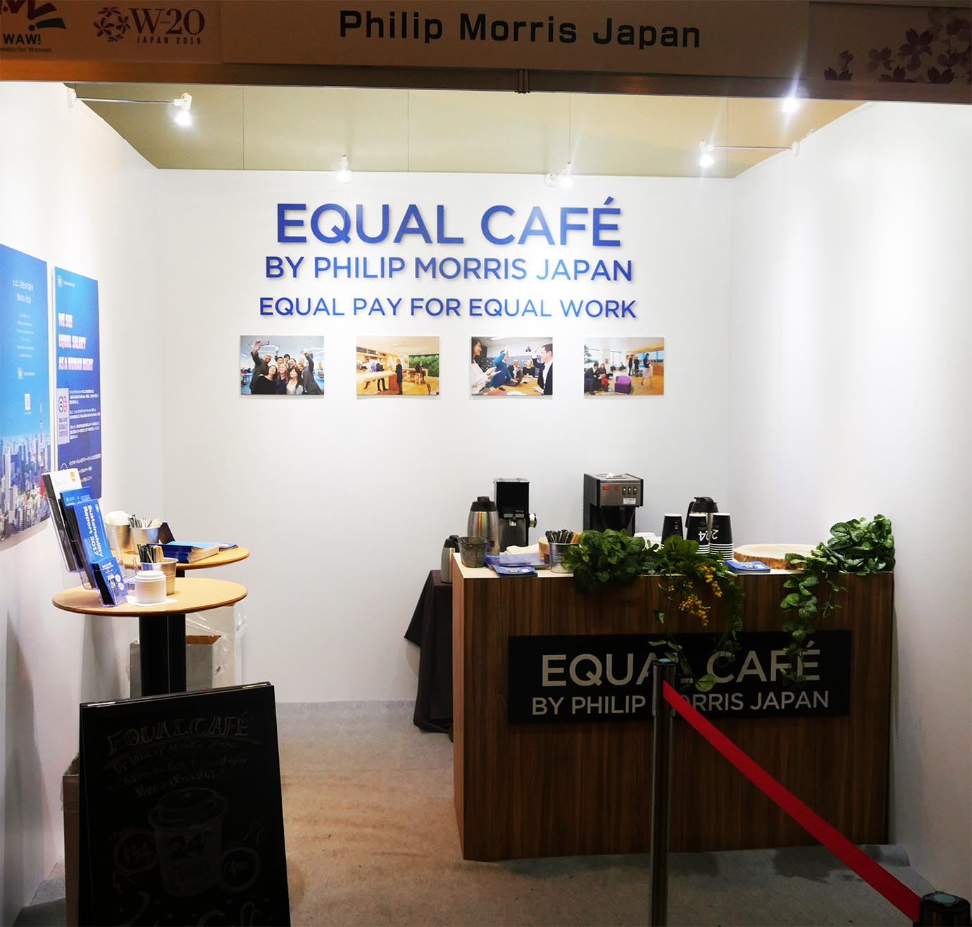equal-cafe-pmj4