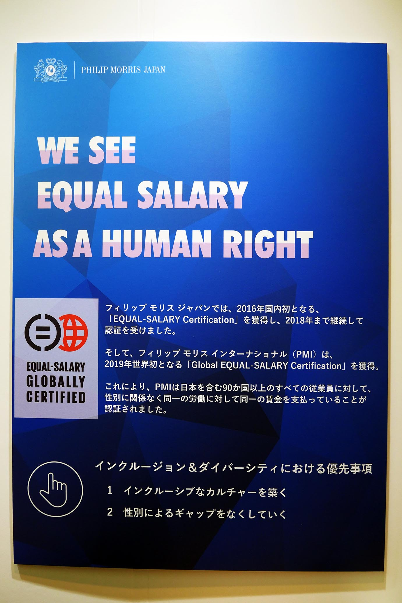 equal-cafe-pmj7