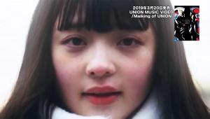 【衝撃】グリッドマン新条アカネの最終回以降の姿を映像化!めちゃカワイイのだが! OxT UNION MUSIC VIDEO / Making of UNION