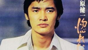 【悲報】俳優の萩原健一さん死去 / GIST消化管間質腫瘍により68歳で他界