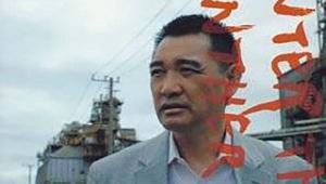 【衝撃】萩原健一さんの命を奪ったGIST消化管間質腫瘍が非常に稀な病気と判明 / 発症率は10万人に1人