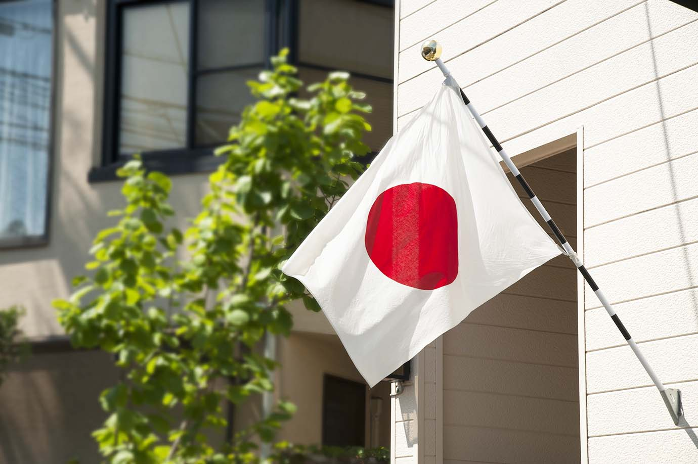 japan-nengou