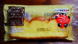 【希少グルメ】ローソン九州限定「牛乳パンシュガートースト」が濃厚すぎて幸せの味