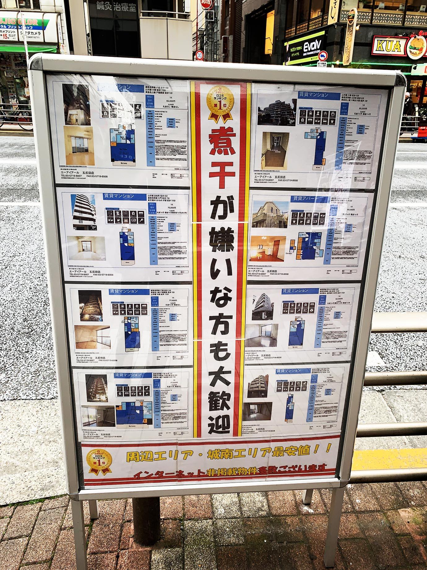 nagi-niboshi-ramen2