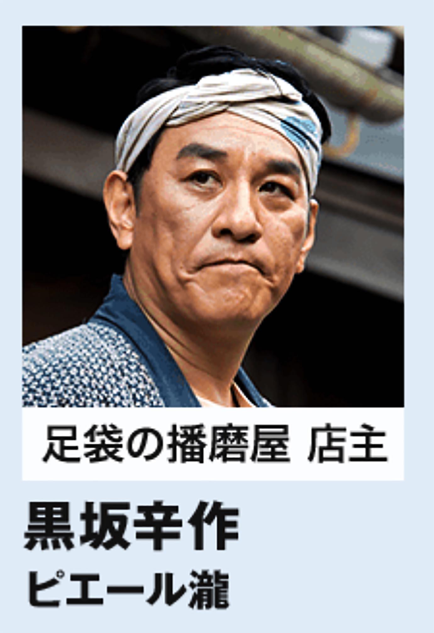 非常事態】ピエール瀧の逮捕でNHKドラマ「いだてん」放送中止か