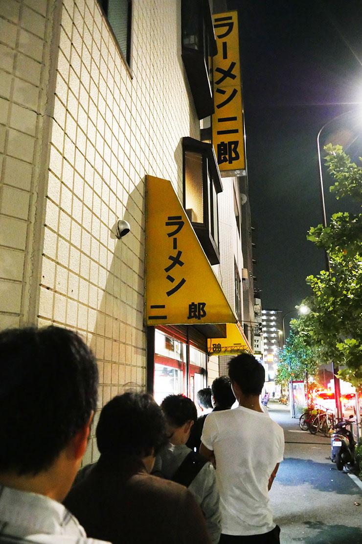 ramen-jiro-ichinoe9