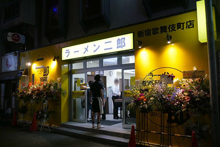 ramen-jiro-kabukicyo1