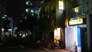 ラーメン二郎 PC店 情報 / ラーメン二郎 JR西口蒲田店 / ルール・定休日・店舗・メニュー