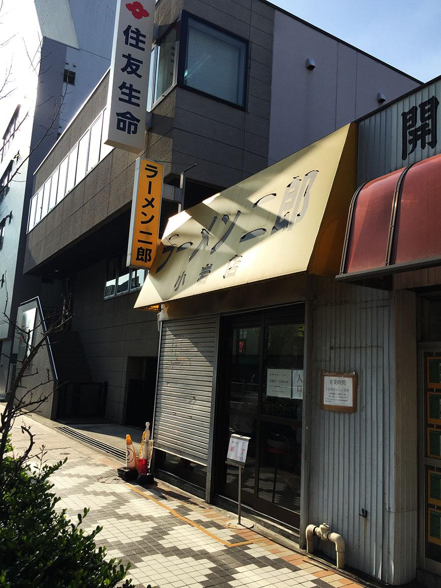 ramen-jiro-koiwa15