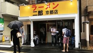 ラーメン二郎 PC店 情報 / ラーメン二郎 京都店 / ルール・定休日・店舗・メニュー