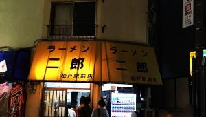 ラーメン二郎 PC店 情報 / ラーメン二郎 松戸駅前店 / ルール・定休日・店舗・メニュー