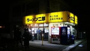 ラーメン二郎 PC店 情報 / ラーメン二郎 めじろ台店 / ルール・定休日・店舗・メニュー
