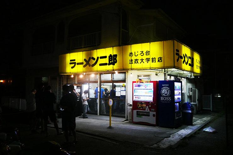 ramen-jiro-mejirodai15