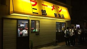 ラーメン二郎 PC店 情報 / ラーメン二郎 新潟店 / ルール・定休日・店舗・メニュー