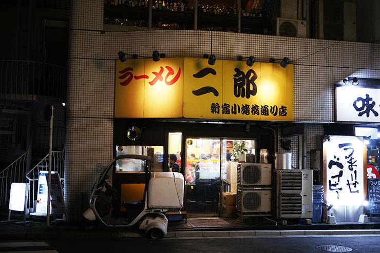 ramen-jiro-otakibashi9