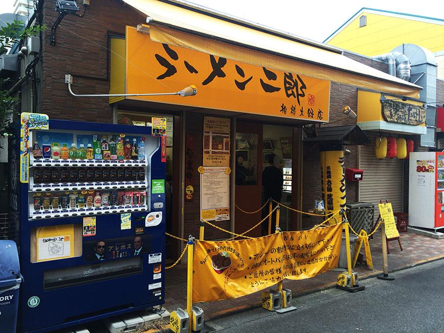 ramen-jiro-sagamiono2