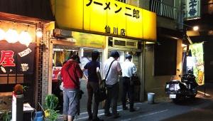 ラーメン二郎 PC店 情報 / ラーメン二郎 仙川店 / ルール・定休日・店舗・メニュー