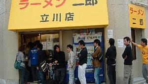 ラーメン二郎 PC店 情報 / ラーメン二郎 立川店 / ルール・定休日・店舗・メニュー