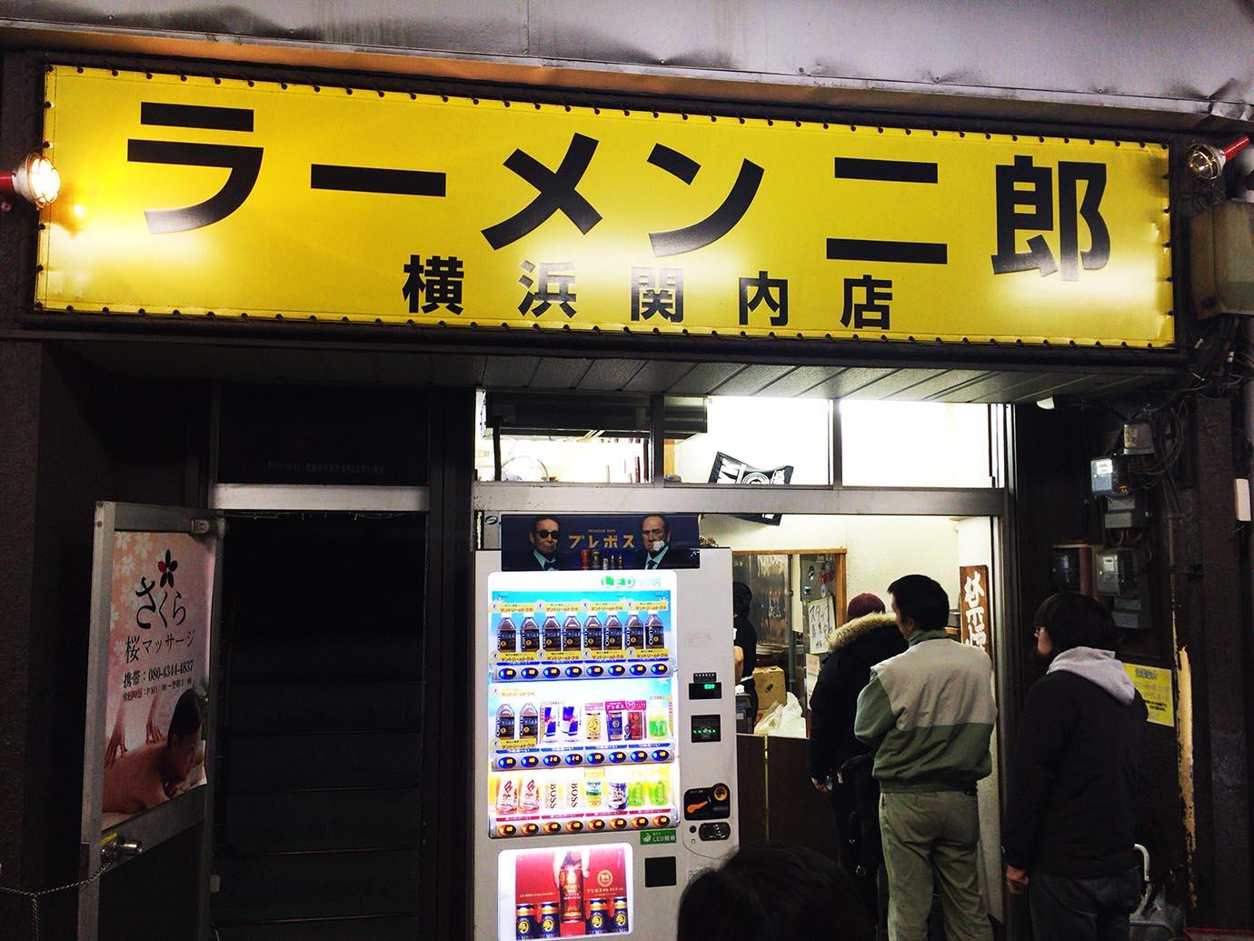 ramen-jiro-yokohama-kannai