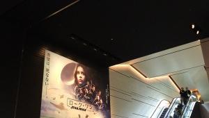 【炎上】TOHOシネマズ料金1900円に値上げで映画ファン激怒「許さない」「利用回数減る」「自分で自分の首を締めてる」