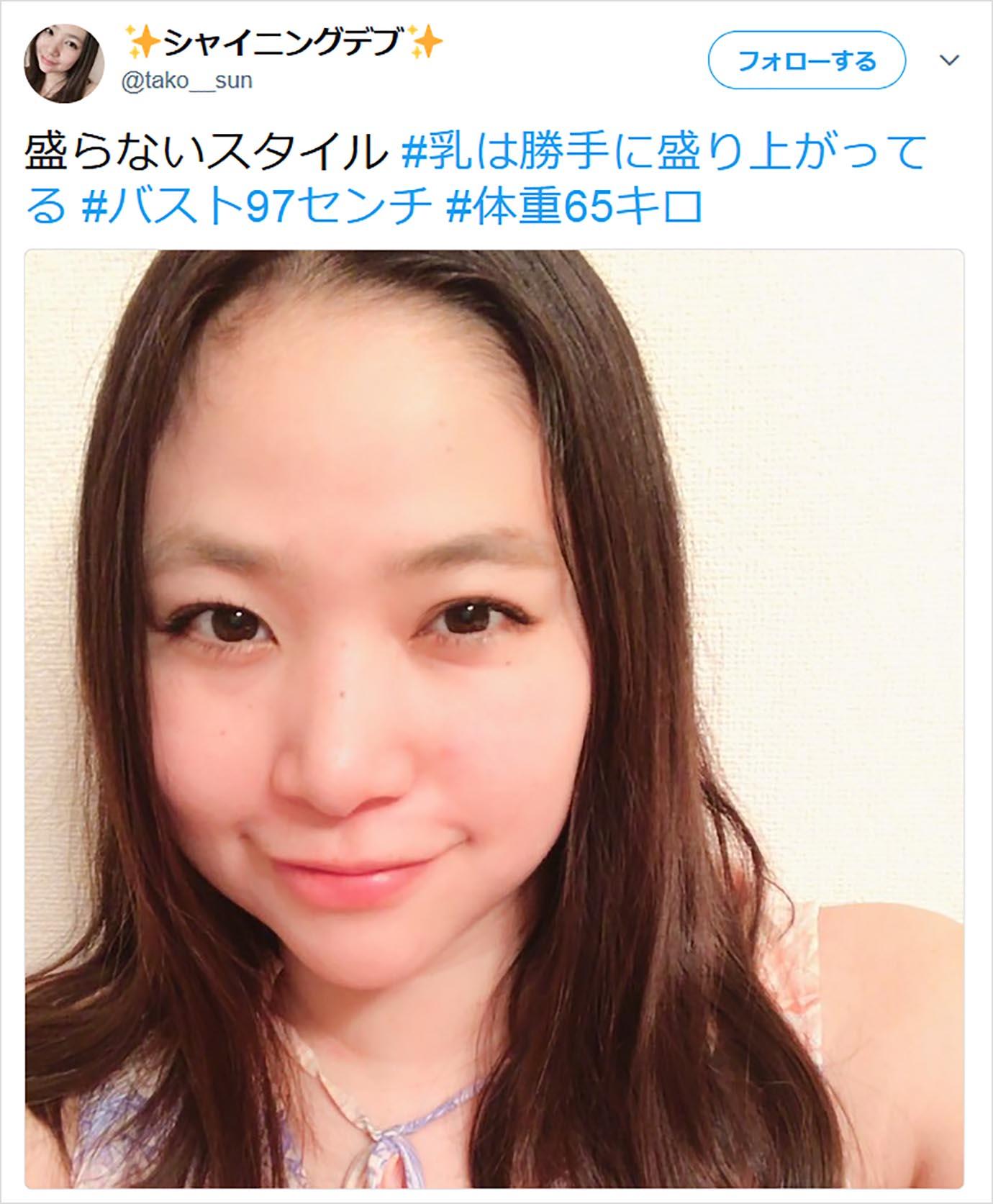 shining-debu-ramen-jiro9