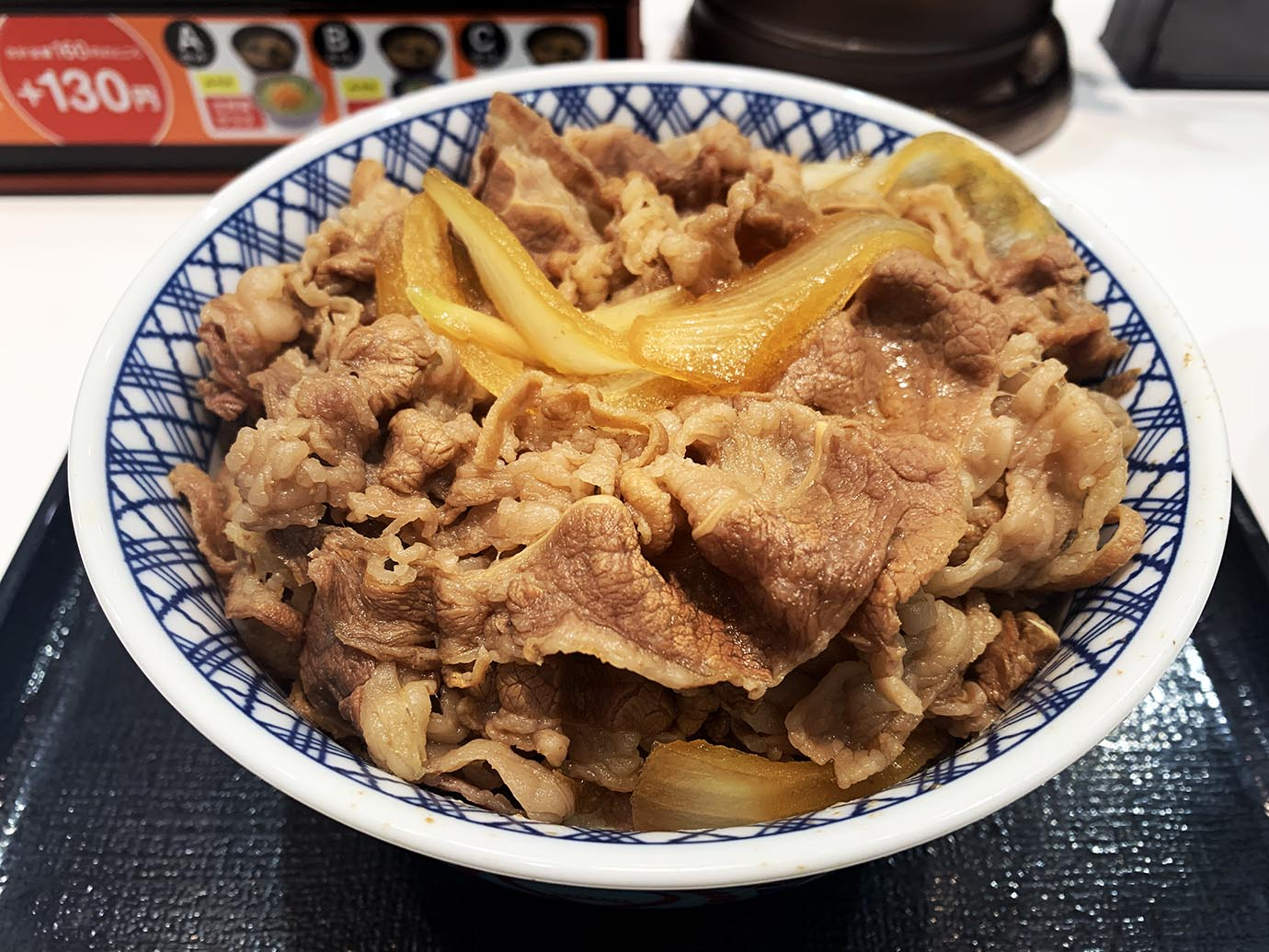 yoshinoya-gyudon-cho-tokumori2