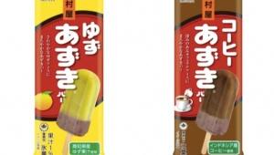 意外なおいしさのマリアージュを楽しめそう / 井村屋の「あずきバー」が柚子&コーヒーと合体して超進化!