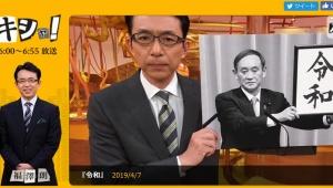 【衝撃】生放送バンキシャで福澤明が古市憲寿に不快感 / 福澤アナ「しばらく会いたくない」