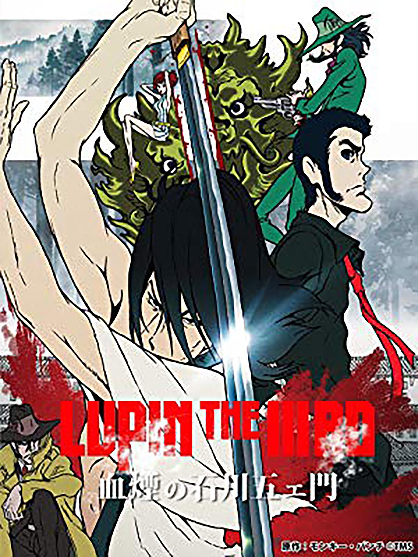 lupin-the-third-monkey-punch