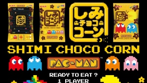 パクパクと食べ尽くしてしまいそう! パックマンとコラボした「しみチョココーン」のパッケージがレトロかわいい