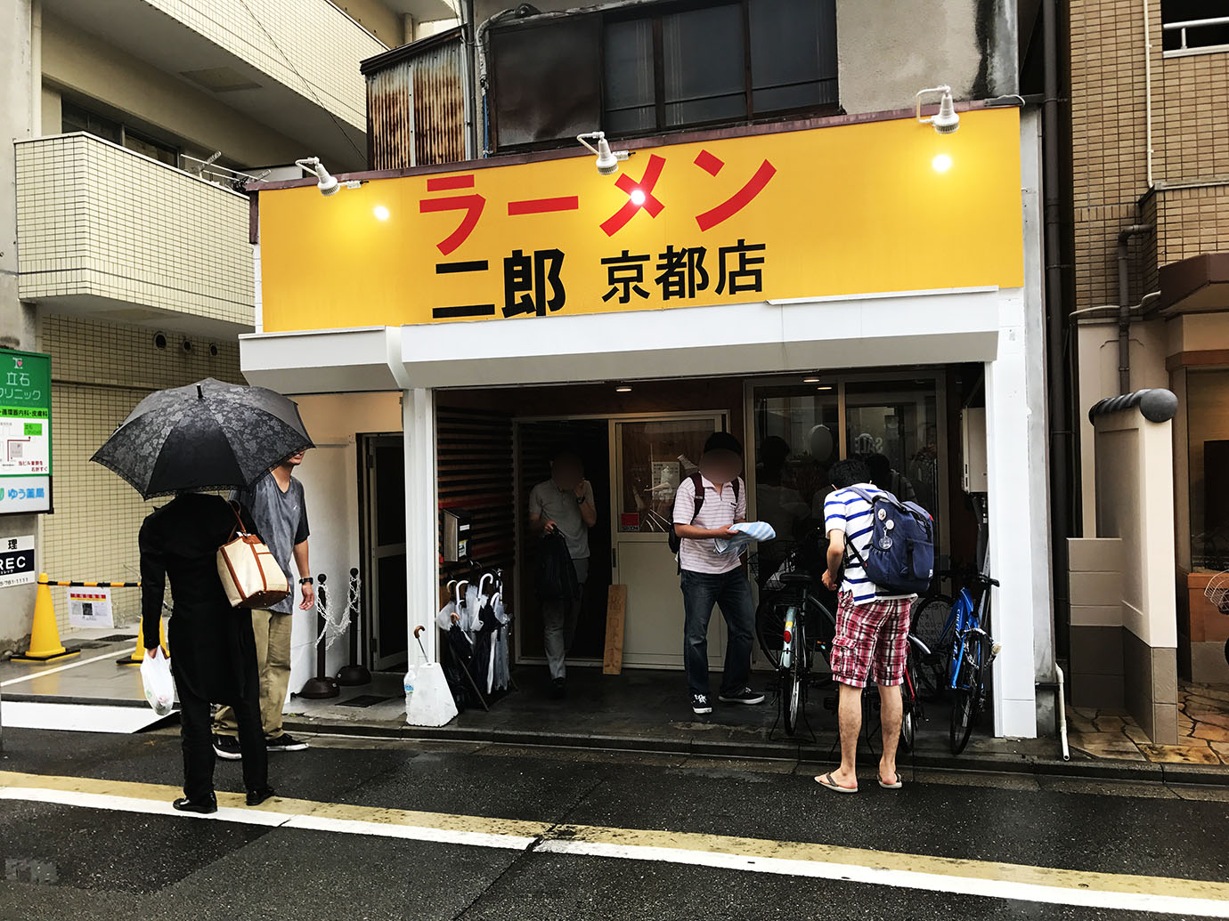 ramen-jiro-kyoto13