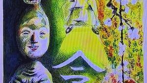 【衝撃】漫画家・黒鉄ヒロシ先生の令和をイメージした絵が話題 / 新年号をイメージ