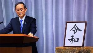 日本人は新元号の令和が好きか嫌いか / 日本国民200人に聞いた結果「和がない荒れた時代になりそう」「和ヲ冷ヤス」