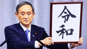 【衝撃】3年前に新元号の令和が予言されていた事が判明 / 天皇陛下の生前退位が報じられた日に予言