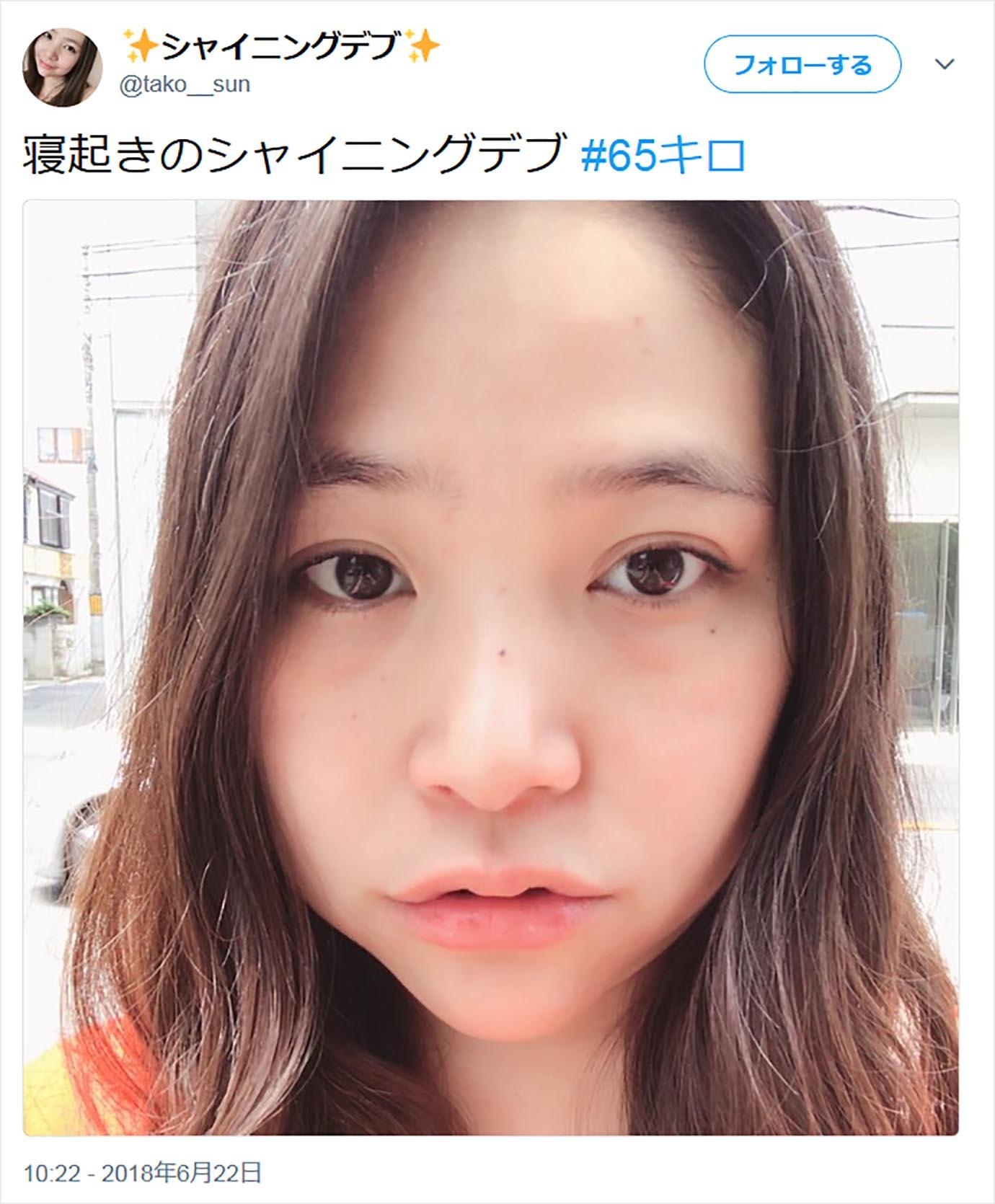 shining-debu-ramen-jiro88