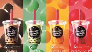 ミスタードーナツからカラフルな「タピオカドリンク」新発売 / 色つき&味付きで噛めば噛むほどうんまいっ!