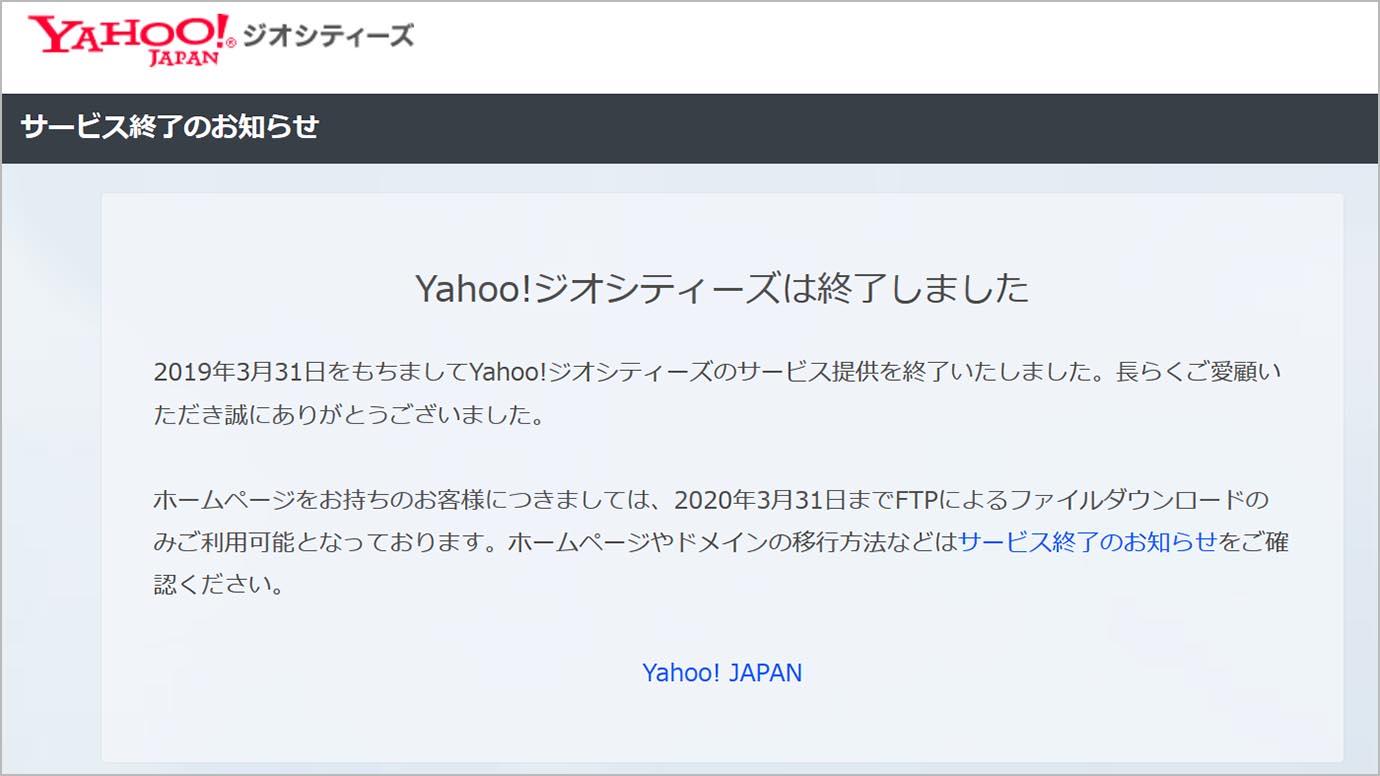 yahooramen-jiro