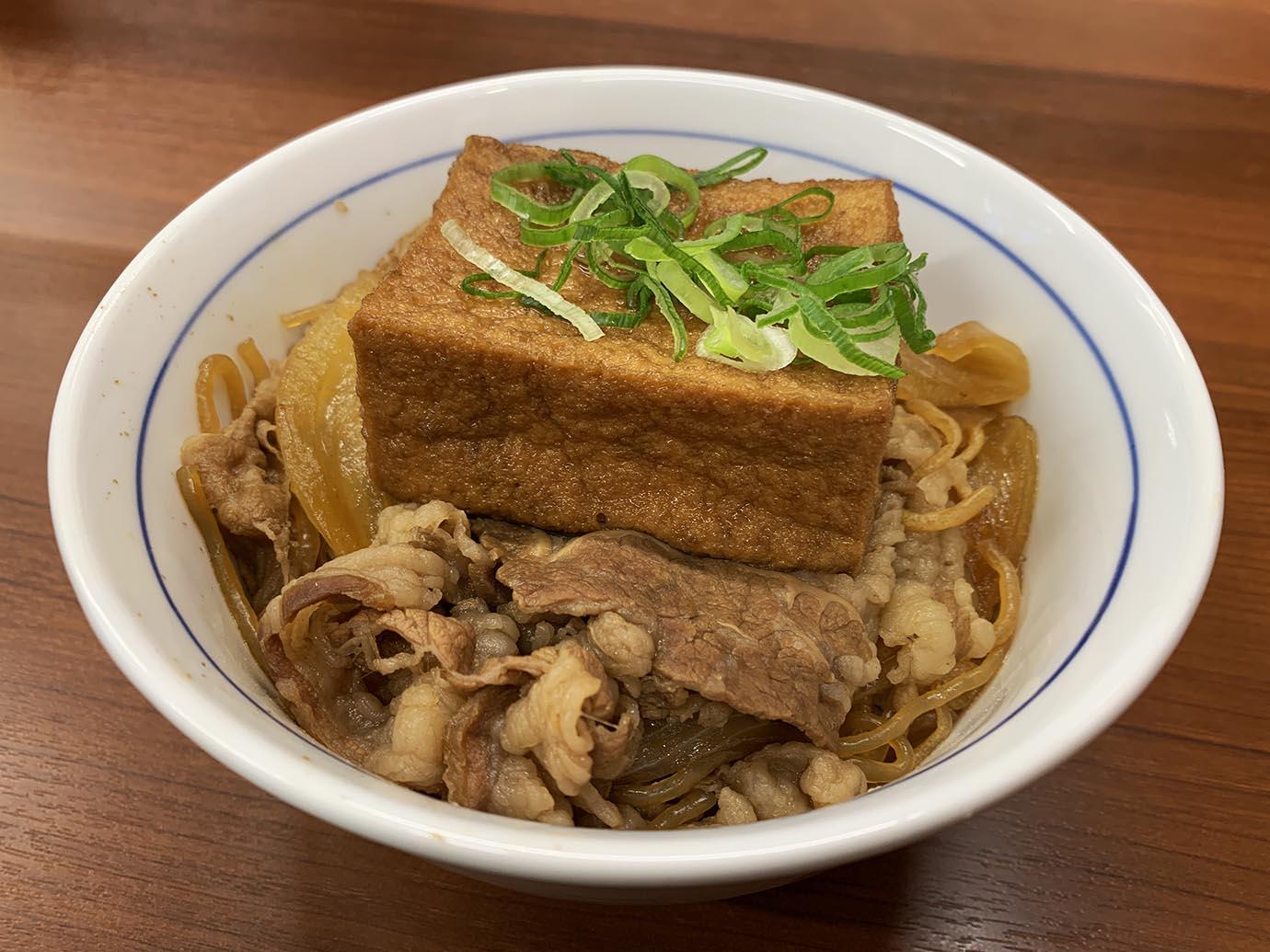 yoshinoya-ushiwakamaru-kitsune-gyudon