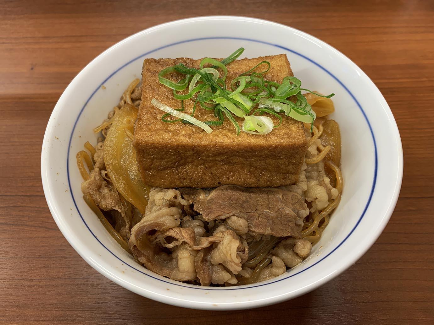 yoshinoya-ushiwakamaru-kitsune-gyudon1