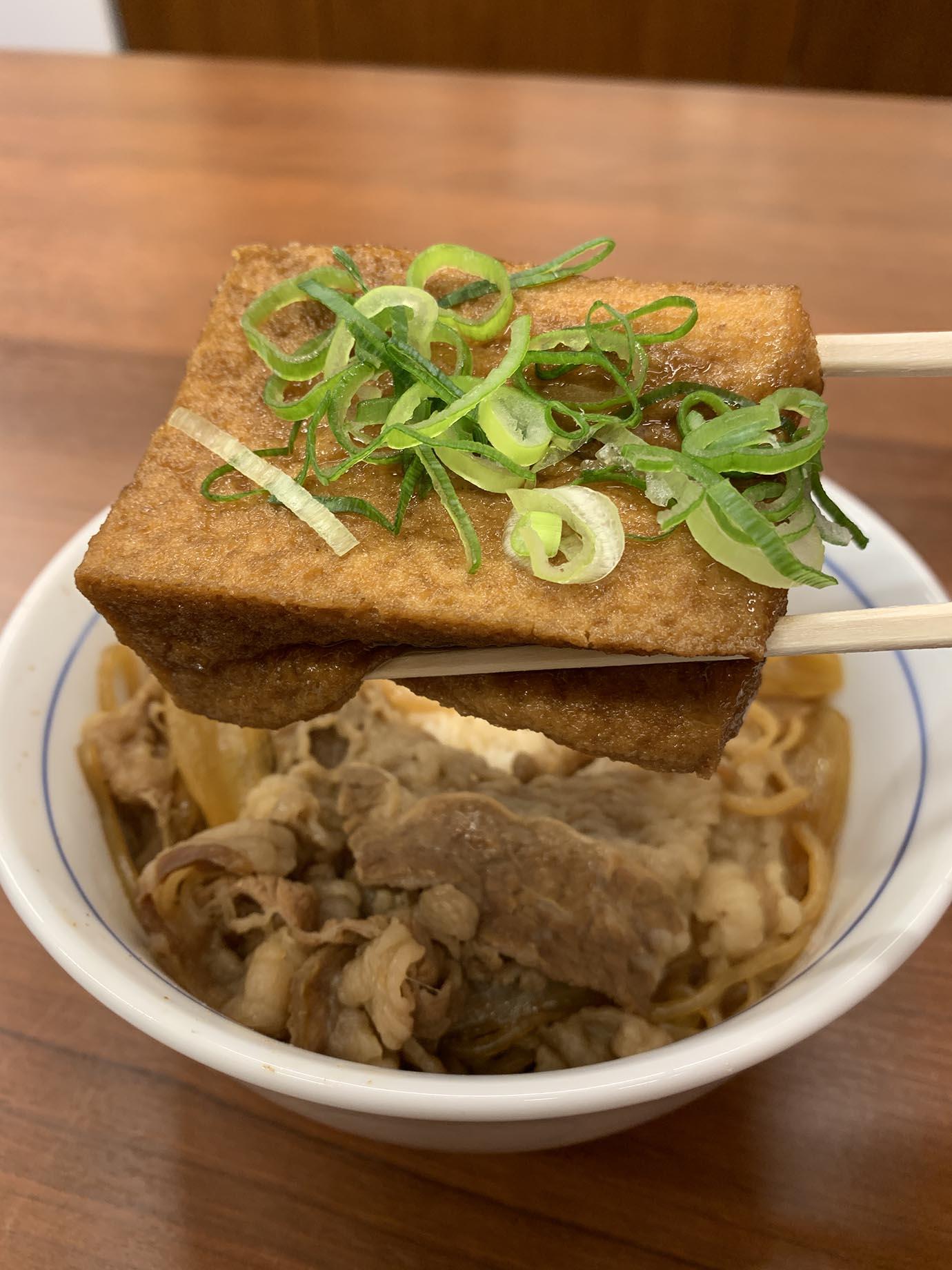 yoshinoya-ushiwakamaru-kitsune-gyudon9