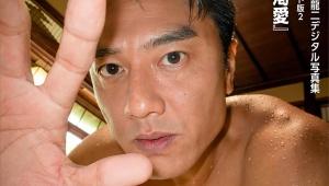 【話題】水戸黄門の助さん・原田龍二の隠したい8つの秘密「松本明子は義理の妹」「無類の女好き」