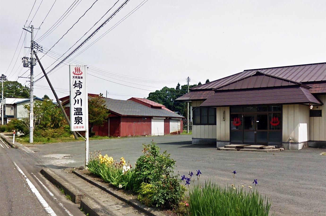anenokawa-onsen